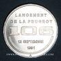 Coins Mulhouse (68). Peugeot Mulhouse - Lancement de la 106. 1991. Aluminium