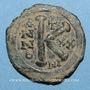 Coins Empire byzantin. Justinien I (527-565). 1/2 follis. Nicomédie, 546-547