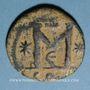Coins Empire byzantin. Justinien I (527-565). Follis. Constantinople, 5e officine, 527-538
