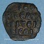 Coins Empire byzantin. Théophile (829-842). Follis. Atelier provincial, 830/831-842