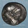 Coins Centre de la Gaule. Drachme imitée du monnayage d'Emporion, type de Bridiers. 3e siècle av. J-C