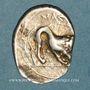 Coins Marseille. Drachme au caducée, 225-200 av. J-C