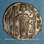 Coins Empire de Trébizonde. Manuel I Comnène (1238-1263). Aspre