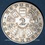 Coins Autriche. République. 2 schilling 1931. Mozart