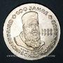 Coins Autriche. République. 500 schilling 1980. 100e anniversaire de la Croix Rouge autrichienne
