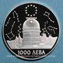 Coins Bulgarie. République. 1000 leva 1996. Observatoire Rozhen. (PTL 925‰. 33,63 g)