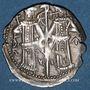 Coins Bulgarie. Second Empire. Ivan Alexander (1331-1371). Gros