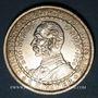 Coins Danemark. Frédéric VIII (1906-1912). 2 couronnes 1906 (coeur). Copenhague