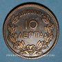 Coins Grèce. Georges I (1863-1913). 10 lepta 1869BB, Strasbourg