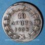 Coins Grèce. Otto (Othon I) (1832-1862). 10 lepta 1836