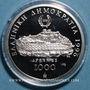 Coins Grèce. République. 1000 drachmes 1996. (PTL 925/1000. 33,63 g)