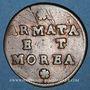 Coins Italie. Venise. Monnayage pour les forces armées et la Morée. Gazette. Décrets du 24.01.1688 &..1691