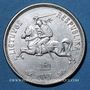 Coins Lithuanie. République. 5 litai 1925