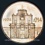Coins Malte. République. 4 livres 1974. Porte Cottonera