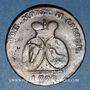 Coins Moldavie & Valachie. Catherine II la Grande (1762-1796). 2 para  3 kopecks 1772