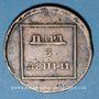 Coins Moldavie & Valachie. Catherine II la Grande (1762-1796). 3 dengi (para) 1772