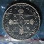 Coins Monaco. Rainier III (1949-2005). 50 francs 1974. 25e anniversaire de règne. Piéfort. Argent