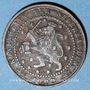 Coins Pays Bas. Wilhelmine (1890-1948). 1 cent 1900, 1er type