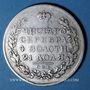 Coins Russie. Alexandre I (1801-1825). 1 rouble 1818. Saint Petersbourg