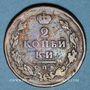 Coins Russie. Alexandre I (1801-1825). 2 kopecks 1811MC. Saint-Petersbourg
