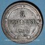 Coins Russie. Alexandre I (1801-1825). 5 kopecks 1802EM. Ekaterinbourg