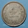 Coins Russie. Alexandre III (1881-1894). 1 rouble 1883