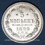 Coins Russie. Alexandre III (1881-1894). 10 kopecks 1890. Saint Petersbourg