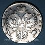 Coins Russie. Anne (1730-1740). 1 rouble 1732