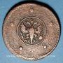 Coins Russie. Anne (1730-1740). 5 kopecks 1730
