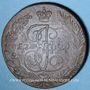 Coins Russie. Catherine II (1762-1796). 5 kopecks 1763EM. Ekaterinbourg