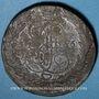 Coins Russie. Catherine II (1762-1796). 5 kopecks 1766EM. Ekaterinbourg