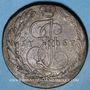 Coins Russie. Catherine II (1762-1796). 5 kopecks 1767EM. Ekaterinbourg