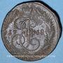 Coins Russie. Catherine II (1762-1796). 5 kopecks 1768EM. Ekaterinbourg