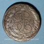 Coins Russie. Catherine II (1762-1796). 5 kopecks 1771EM. Ekaterinbourg