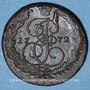 Coins Russie. Catherine II (1762-1796). 5 kopecks 1772EM. Ekaterinbourg