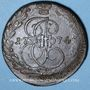 Coins Russie. Catherine II (1762-1796). 5 kopecks 1774EM. Ekaterinbourg