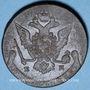 Coins Russie. Catherine II (1762-1796). 5 kopecks 1775EM. Ekaterinbourg