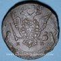 Coins Russie. Catherine II (1762-1796). 5 kopecks 1777EM. Ekaterinbourg