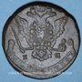 Coins Russie. Catherine II (1762-1796). 5 kopecks 1778EM. Ekaterinbourg