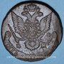 Coins Russie. Catherine II (1762-1796). 5 kopecks 1781EM. Ekaterinbourg