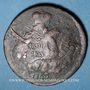 Coins Russie. Elisabeth (1741-1761). 1 kopeck 1755, St Petersbourg. Surfrappée sur une pièce de 5 kopecks