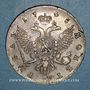 Coins Russie. Elisabeth (1741-1761). 1 rouble 1745. Saint-Petersbourg