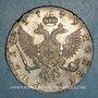 Coins Russie. Elisabeth (1741-1761). 1 rouble 1749. Saint-Petersbourg