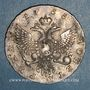Coins Russie. Elisabeth (1741-1761). 1 rouble 1755. Moscou