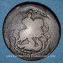 Coins Russie. Elisabeth (1741-1761). 2 kopecks 1758. Krasny. Surfrappée sur un kopeck baroque de 1756