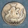 Coins Russie. Elisabeth (1741-1761). 5 kopecks 1755. Saint-Pétersbourg