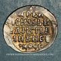 Coins Russie. Ivan IV Vassiliévitch le Terrible. Tsar de Russie (1547-1584). Kopeck, Pskov