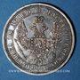 Coins Russie. Nicolas I (1825-1855). 1/2 rouble (1 poltina) 1855. Saint Petersbourg