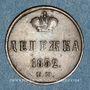 Coins Russie. Nicolas I (1825-1855). 1 denga 1852EM. Ekaterinbourg