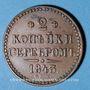 Coins Russie. Nicolas I (1825-1855). 2 kpecks 1843. Saint Pétersbourg
